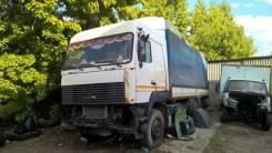 МАЗ 6312B9-470, 2013
