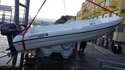 Продам лодку Лакер 410