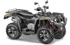 Stels ATV 650YS Leopard, 2020