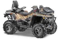 Stels ATV 850G Guepard Trophy PRO EPS, 2020