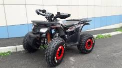 Motoland WILD 125cc, 2020