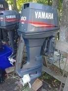 Лодочный мотор Yamaha 80 2такта в идеале компрессия по 9,5кг отправим