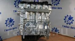 Двигатель в сборе. Hyundai ix35 Hyundai i40 Hyundai Avante Hyundai Tucson Kia Optima Kia Sportage Kia Carens Kia Soul Двигатели: G4NA, FEDOHC. Под зак...