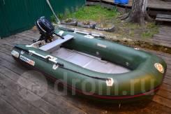 Продам надувную лодку ПВХ AQUA-JET ME320