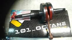 Вал коленчатый полнощекий 101_Octane Honda Dio AF27 AF28 HPC-type