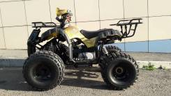 Motoland ATV 125 FOX Вариатор, 2020