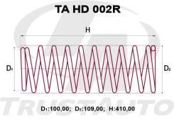 Комплект Усиленных +2см Пружин Задние CR-V RD1/RD2