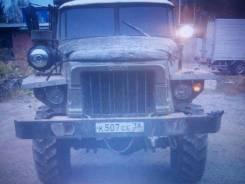 Геомаш ЛБУ-50, 1989