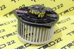 Мотор печки Honda Stepwgn RG1 контрактный.