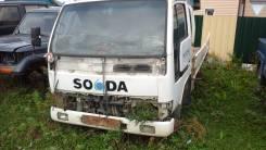 Продать грузовик ниссан атлас