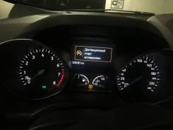 Активация штатного дистанционного запуска Ford Kuga II