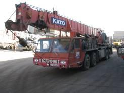 Kato NK-500MS, 1987