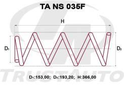Комплект Усиленных +2см Пружин Nissan Teana J31