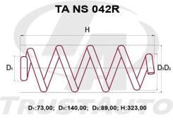Комплект Усиленных +2см Пружин Nissan X-Trail T31
