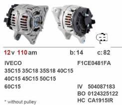 Генератор без шкива Fiat Ducato, Iveco Daily