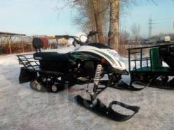 Motoland Snowfox 200 В наличии!, 2020