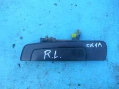 Ручка наружняя заднее левое Mitsubishi Mirage, CK1A, 4G13