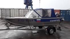 Лодка Салют