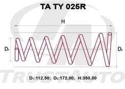Комплект Усиленных +2см Пружин Toyota Camry/Vista CV40/SV41