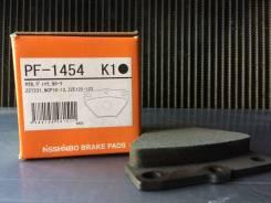 Колодки тормозные PF1454 Nisshimbo