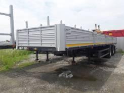 МАЗ-938660-2110-000Р1, 2018