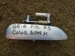 Ручка двери внешняя задняя правая Color B549M