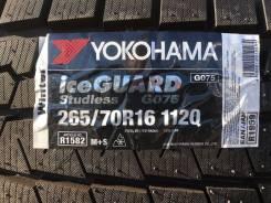 Yokohama Ice Guard G075. Зимние, без шипов, 2018 год, новые