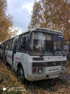 ПАЗ 4234. Продам автобус ПАЗ4234, 30 мест
