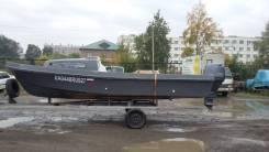 Лодка Yamaha FR-22