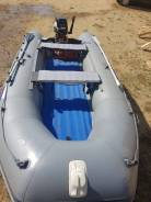 Продам лодку solar 4000 с мотором