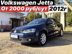 Аренда, прокат автомобиля Volkswagen Jetta 2012г.