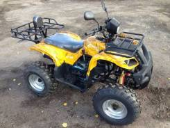 Armada ATV 150