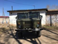 ГАЗ 66-11, 1990