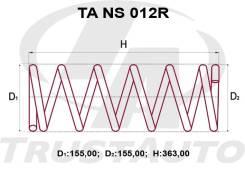 Комплект Усиленных +2см Пружин Nissan Terrano R50