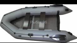 Лодка надувная Профмарин 320