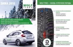 WolfTyres Nord. Зимние, шипованные, 2017 год, 20%