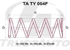 Комплект Усиленных +2см Пружин Toyota Corolla AE100/AE111/AE114/AE115