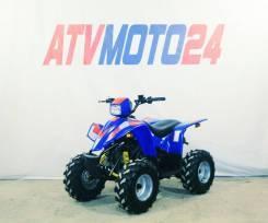 Linhai-Yamaha, 2019