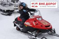 Русская механика Тайга РМ Рысь, 2019