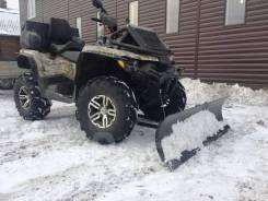 Снегоотвал для каадроцикла