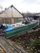 Продам лодку Воронеж