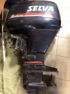 Двигатель Selva Madeira 50 с Эл. подъемом