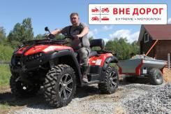 Русская механика РМ 500 4х4, 2019