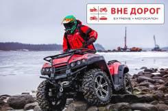 Русская механика РМ 500-2. исправен, есть псм\птс, без пробега