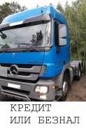 Mercedes-Benz Actros 2641, 2013