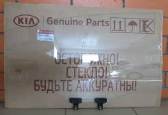 Стекло двери задней правой оригинальное Kia Rio 4 [с 2017- г. в. ] седан