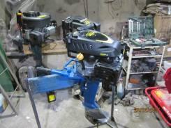Лодочный мотор Ветерок (гибрид)