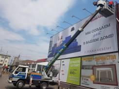 Услуги Автовышки 16 метров