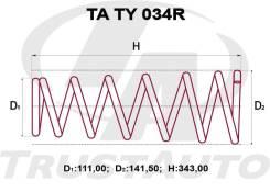 Комплект Усиленных +2см Пружин Toyota Corona ST190/Carina AT171