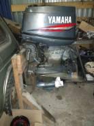 Продам мотор Ямаха Веос 40 с гидроподьемом